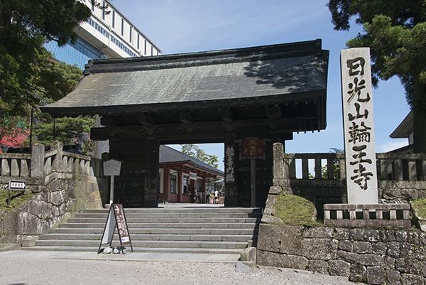 「強飯式」:日光山輪王寺