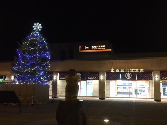 夕べの温泉駅